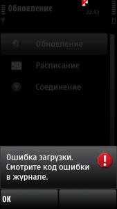 Scr000014.jpg