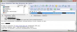 ixbit_01.jpg
