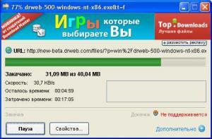 DrWeb5_024.jpg