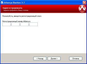 AB_key.JPG