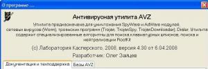 avz_4_30.JPG