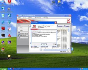 AVira_PrintScreen.JPG