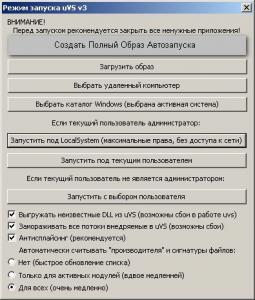 uVS_4.jpg
