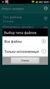 screenshot_1321358484150.png