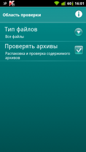 screenshot_1321358497815.png