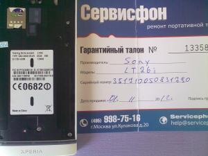 231120122994.jpg