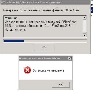 error_setup_sp2.jpg