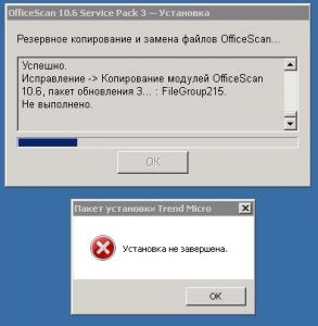 error_setup_sp3.jpg