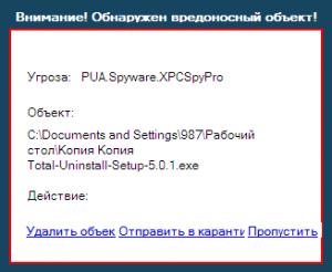 PUA.Spyware.XPCSpyPro.PNG
