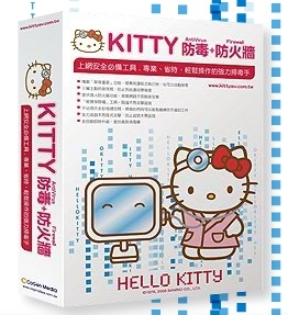 hello_kitty_virus_protection.jpg
