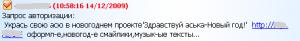 2._ukras_k_ng.gif