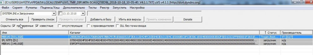 Boot.Galaxy.thumb.jpg.3477ef6adb298de582b672ebeb2bb807.jpg