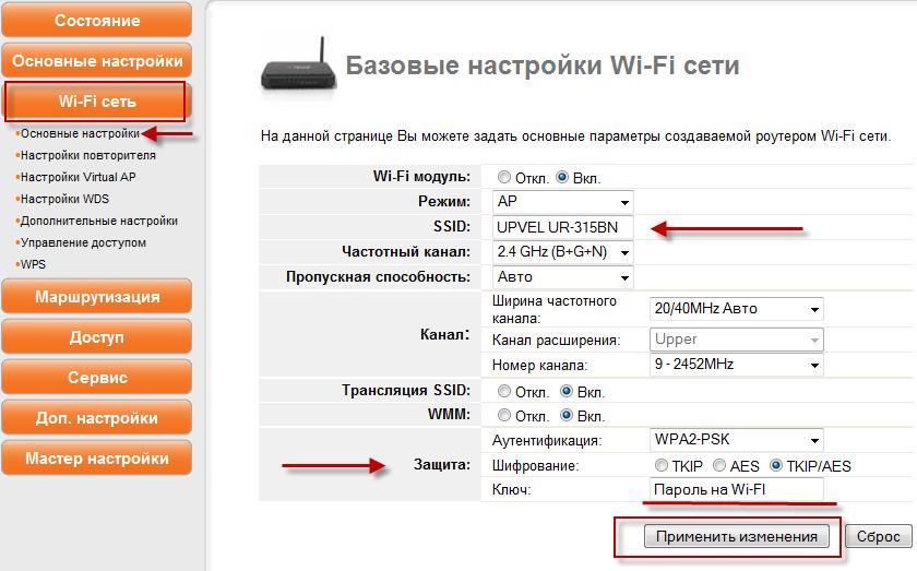 upvel_wifi.png