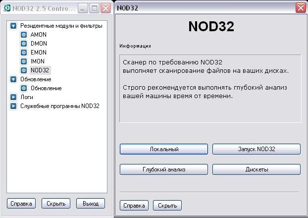 nod32_2.JPG