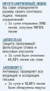 antispam.jpg