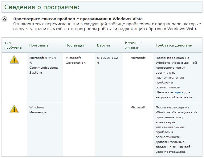 Microsoft_vs_Vista.png