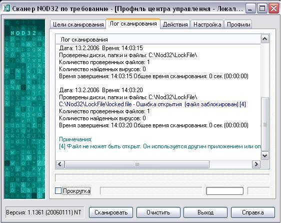 nod32_1.JPG