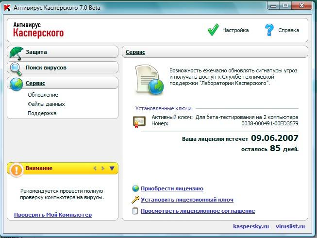 kav7.0.jpg