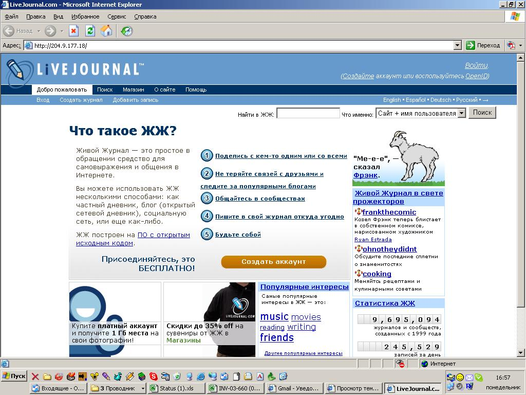 ljcom2.JPG