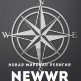 NEWWR