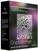 Cryptostorage