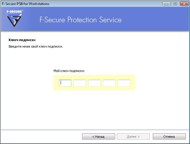 Главная  облако тегов  код активации norton internet security
