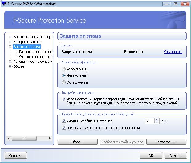 Дополнительные параметры защиты от спама