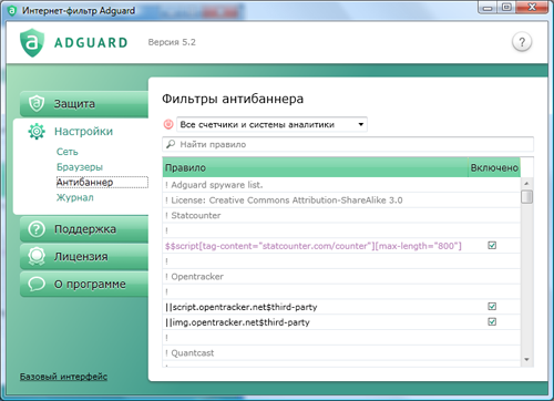 Тор браузер адгуард hudra скачать браузер тор на английском попасть на гидру