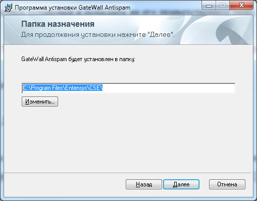 Обзор GateWall Antispam