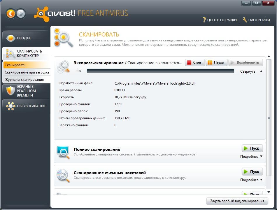 Новое в 6 версии: AutoSandbox - подозрительные программы будет