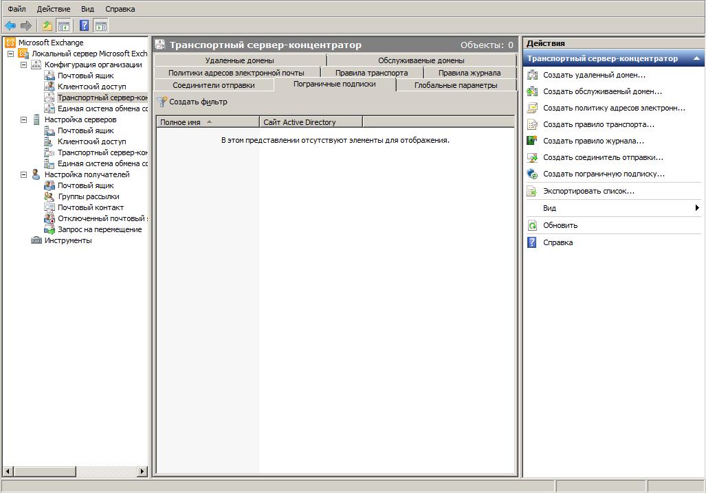 ms exchange filtering pdf as zip