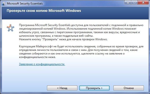 �������� ����������� Windows