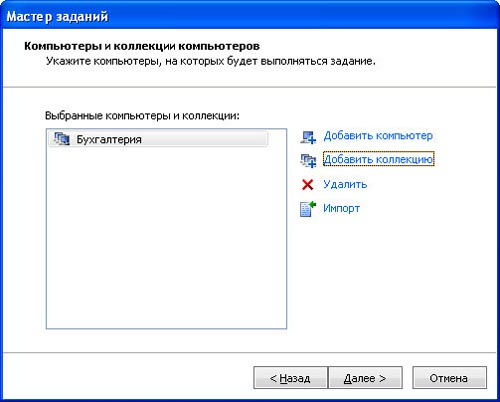 Обзор Security Studio Endpoint Protection. Часть 2