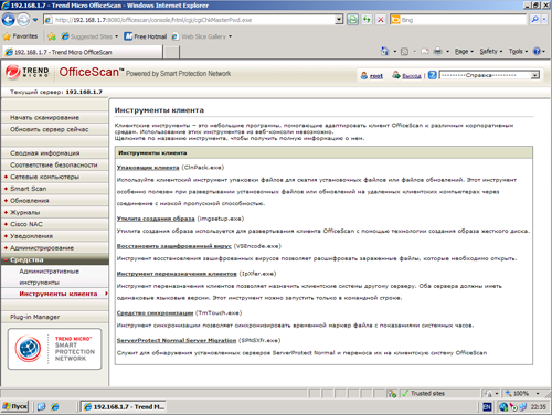 Trend Micro OfficeScan 10