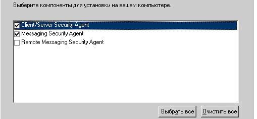 Интерфейс инсталлятора Trend Micro Client Server Security for SMB